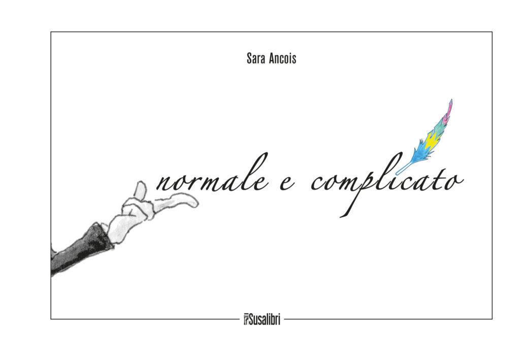 Normale e complicato